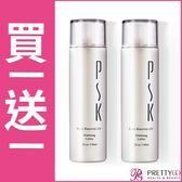PSK 極緻無瑕煥白化妝水(150ml)-買一送一特惠組【美麗購】