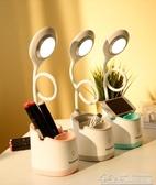 台燈筆筒充電大學生宿舍書桌燈保視力閱讀學習床頭燈3 【快速出貨】