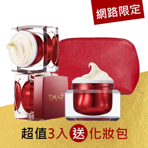 京城之霜不老神霜囤貨組(紅霜28gx3+時尚化妝包/勃根地紅x1)