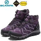 Scarpa 63350紫/銀 Nitr...