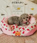 夏天狗窩小型犬泰迪可拆洗四季通用狗窩寵物窩中型犬狗狗床帶涼席 QM依凡卡時尚
