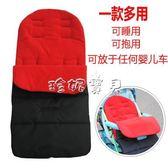 推車睡袋 嬰兒推車腳套 傘車腳套 防寒抗凍保暖冬季腳套 腳套防風罩 珍妮寶貝