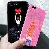 蘋果7plus手機殼粉7p女款iphone7個性創意韓國水鉆掛繩軟硅膠七8 錢夫人小舖