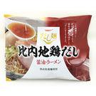 Tabete比內地雞醬油拉麵101g【愛買】