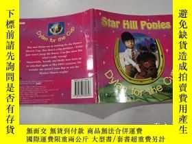 二手書博民逛書店star罕見hill ponies:星山小馬Y212829