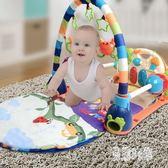嬰兒健身架器0-1歲男孩寶寶早教腳踏鋼琴健身架女孩音樂兒童玩具 ys9896『易購3c館』