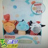 [COSCO代購]   Fisher 嬰兒毯安撫手搖棒四件組 (三種款式可供選擇) _W1043153