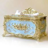 面紙盒歐式家居客廳簡約茶幾創意家用可愛桌面收納盒紙抽餐抽紙盒【狂歡萬聖節】