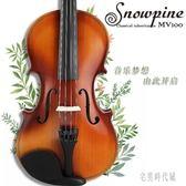 小提琴 初學者兒童樂器練習初學小提琴 zh3424【宅男時代城】