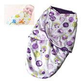 聰明包巾 秋冬款雙層短毛絨  懶人嬰兒包巾0-12個月簡易包巾HS11117 好娃娃