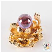 泰國水龍珠(事業)紫色+金蓮座   + 加持保平安 小佛卡   【十方佛教文物】