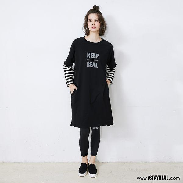 STAYREAL 拼接條紋洋裝