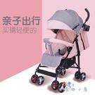 嬰兒推車四輪簡易可坐可躺超輕便攜折疊傘車...
