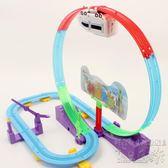 小火車頭套裝兒童生日禮物仿真電動軌道賽車玩具       SQ5242『科炫3C』