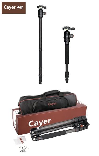 ◎相機專家◎ Cayer 卡宴 CT2450X3 碳纖維反折三腳架套組 可拆單腳 2號腳 公司貨