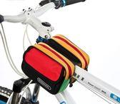 腳踏車包前梁包馬鞍包山地車裝備騎行包上管包單車配件 ciyo黛雅