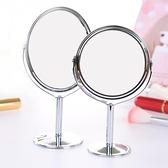 化妆镜 少女心化妝鏡台式簡約大號公主鏡雙面鏡放大學生鏡子桌面宿舍梳妝 交換禮物