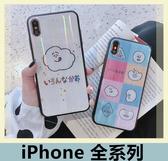 iPhone 系列 鐳射鉑金滴膠殼 X 7 8 Plus Xs Max 6s 卡通可愛圖 全包黑邊 防摔軟殼 手機殼