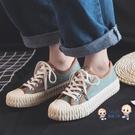 小白鞋 ins帆布鞋女學生韓版2020春夏餅乾鞋百搭小白鞋復古港風平底板鞋 4色35-40
