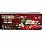 Usii 高效鎖鮮食物專用袋 立體夾鏈袋 M 款 20入