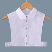 假領子假領片韓版假衣領T恤  素面造型襯衫基本款針織大學T外套內搭白色[E1237]  預購.朵曼堤洋行