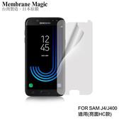 NISDA for Samsung Galaxy J4 高透光抗刮螢幕保護貼-非滿版