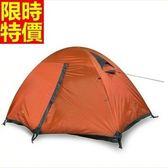 帳篷 露營登山用-耐磨面料戶外1-2人自動速開5色68u6[時尚巴黎]