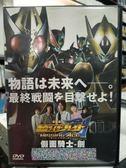 挖寶二手片-Y30-009-正版DVD-電影【假面騎士:劍】