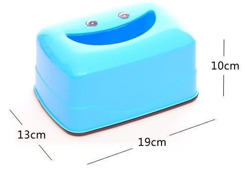 [協貿國際]  創意時尚可愛精品紙巾盒塑料抽紙盒 (4個價)