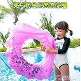 游泳圈-充氣初學者腋下圈嬰幼兒浮圈小孩泳圈 提拉米蘇