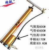 家用自行車打氣筒高壓山地車電瓶車電動車汽車單車足球籃球打氣筒YYJ      原本良品