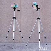 手機三腳架支架云臺單反相機拍照攝影通用便攜三角架夾LB1301【彩虹之家】