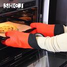 加長型隔熱手套2入組 SHCJ生活采家  雙層加厚 加棉 防燙矽膠 烘培烤箱專用 SGS檢驗合格#99410