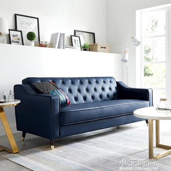 精品 北歐輕奢皮沙發現代簡約客廳辦公室大小戶型皮藝沙發組合整裝家具 半摺清出