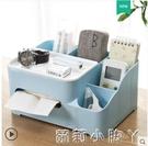 紙巾盒抽紙盒家用紙抽盒客廳遙控器多功能創意餐巾紙盒茶幾收納盒 蘿莉新品