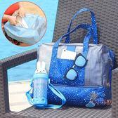 85折免運-乾濕包旅行收納袋整理袋沙灘包防水包游泳干濕分離衣服打包袋洗澡包手提