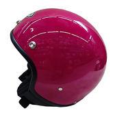 【東門城】ZEUS 103B 素色(桃紅) 半罩式安全帽 復古帽