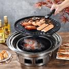 韓式木炭燒烤爐商用圓形不銹鋼烤肉爐家用室...