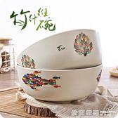 日式竹纖維大湯碗 創意大號面碗圓形湯盆家用泡面碗蔬菜沙拉碗  依夏嚴選