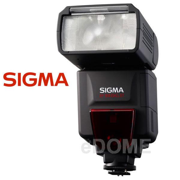 SIGMA EF-610 DG ST 閃光燈 (24期0利率 免運 恆伸公司貨) 支援 TTL