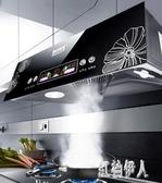 220V 抽油煙機小型大吸力家用頂吸老式吸油煙機廚房清洗中式 aj8830『紅袖伊人』
