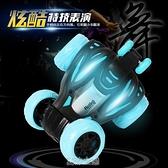 電動賽車玩具兒童翻滾特技車遙控器360度翻斗車可充電池男孩越野 快速出貨