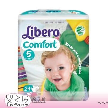 【嬰之房】麗貝樂 嬰兒紙尿褲5號(XL/24片)