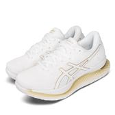 Asics 慢跑鞋 GlideRide 白 金 女鞋 全新科技 輕量省力型跑鞋 運動鞋 【ACS】 1012A699100