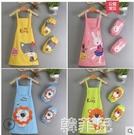 兒童罩衣 美術畫畫兒童圍裙畫畫衣家用廚房女童幼兒園繪畫防水小孩吃飯罩衣 韓菲兒