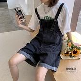 吊帶牛仔短褲女夏薄款韓版寬鬆闊腿網紅工裝孕婦五分褲【聚物優品】