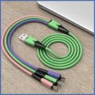 馬卡龍三合一線 1.8M 充電線 蘋果 安卓 TypeC 一拖三充電線