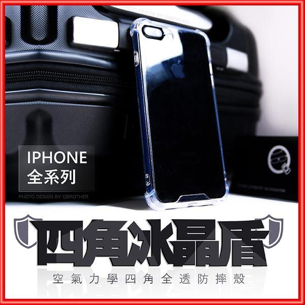 iPhone X/XS/XA MAX/X