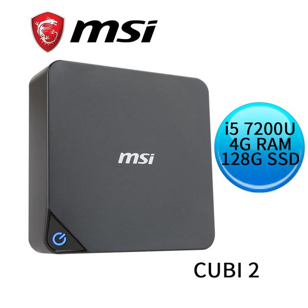 MSI Cubi 2-019XTW-W5720U4G12XX 迷你準系統 (CPU i5 7200U/4GB DDR4/128GB SSD/不含 作業系統)