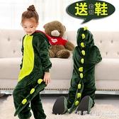 動物卡通連身睡衣兒童冬季男童法蘭絨恐龍衣服寶寶秋裝女孩霸王龍 怦然新品